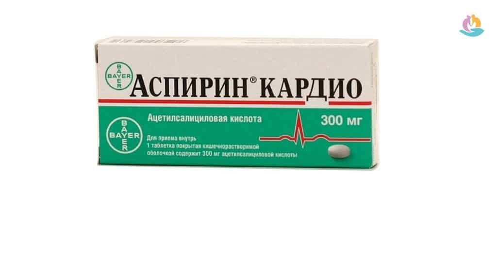 антитромботическая терапия