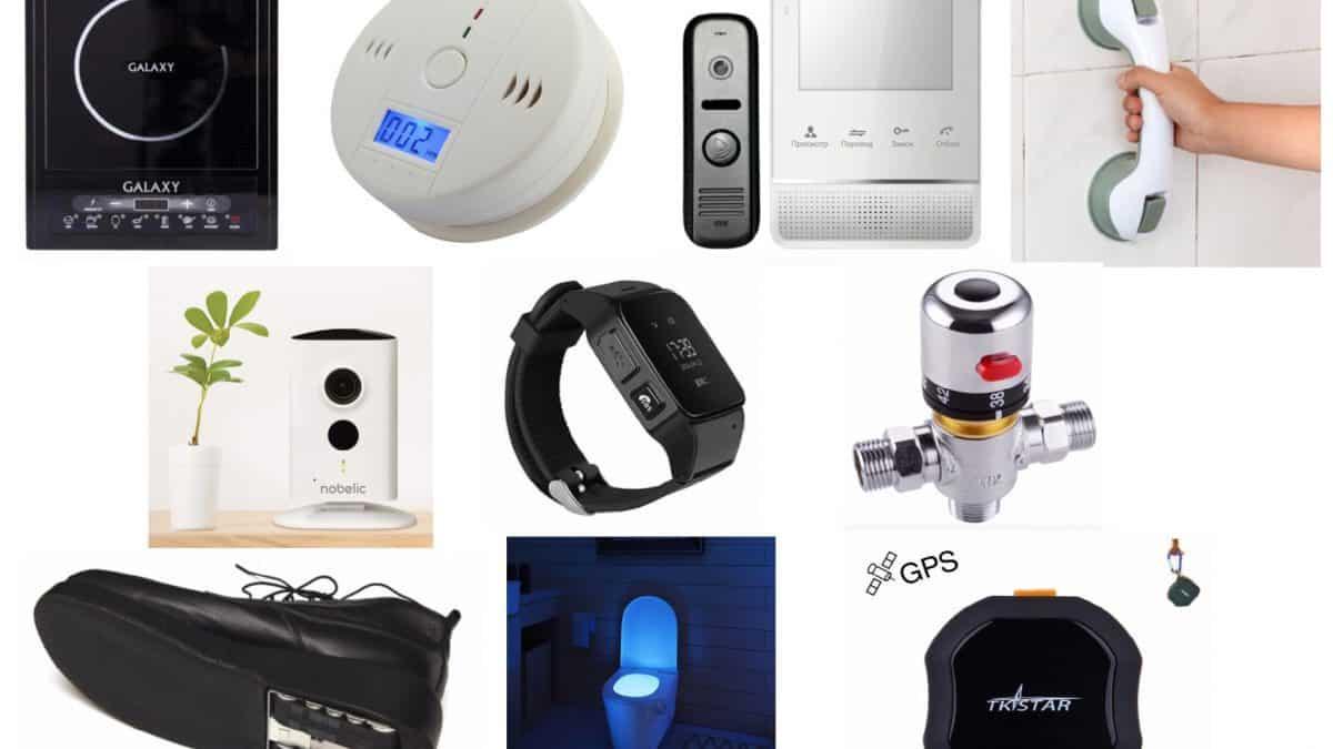 Системы безопасности для пожилых (умные часы и еще 10 других гаджетов)